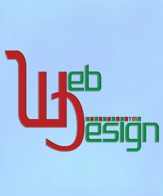 Web Developer logo